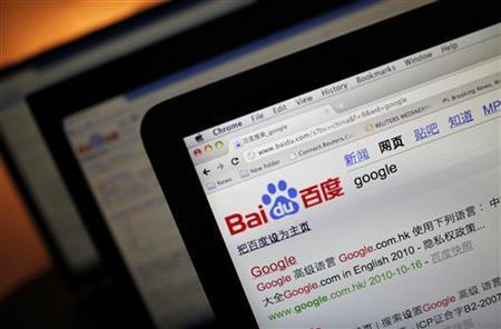 Baidu's website is seen on a laptop screen in this photo illustration taken in Shanghai